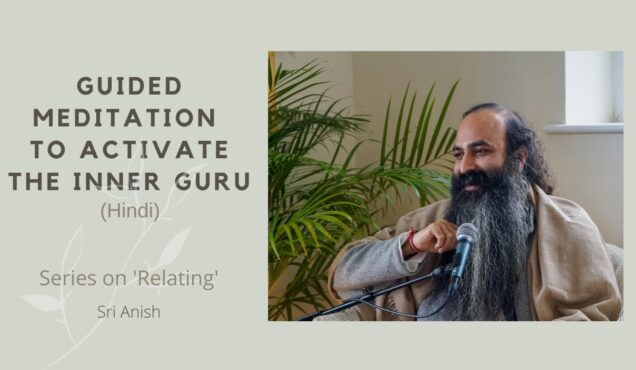 Guided Meditation to Activate the Inner Guru